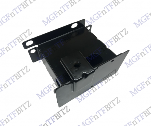 RH Rear Bumper Bracket DQG100620 at MGFnTFBITZ