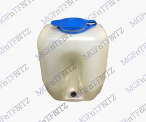 Windscreen Wash Bottle ADU3906 at MGFnTFBITZ